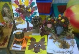 Выставка-конкурс поделок из природного материала «Что нам осень подарила»
